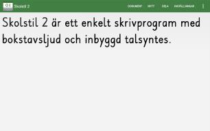 Skolstil för Android app - Skärm 1 (utvecklad av Appego)